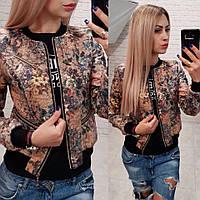 Модная красивая женская демисезонная куртка бомбер с цветочным принтом XS S