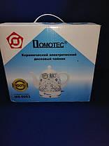 Керамический электрочайник Domotec MS 5054 1.5L 1500W, фото 2