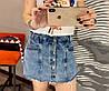 Спідниця-шорти з дьоміна з рваними краями. Розмір:Л-90/92 ХЛ-92/94. Колір: блакитний (0455), фото 6