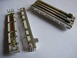 Фейдер оригинальный DCV1027 для Pioneer djm900nxs, фото 2