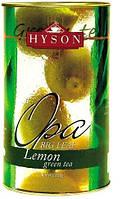 """Зелёный Чай Хайсон """"Зелёный лимон"""" 100 гр"""