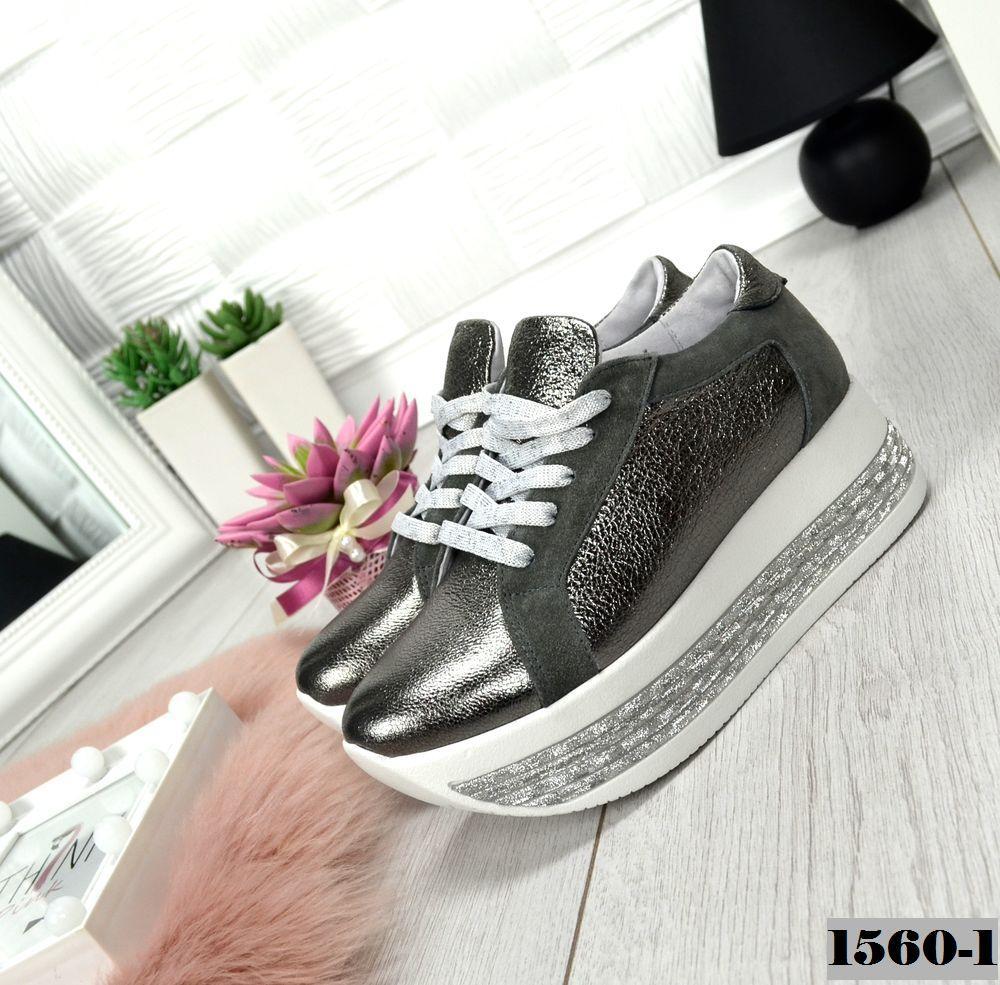 2ba0fbb4 Женские кроссовки MAXI на платформе, из натуральной кожи (в наличии и под  заказ 3-12 дней)