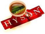 """Чай """"Хайсон"""" в  жестяной банке"""
