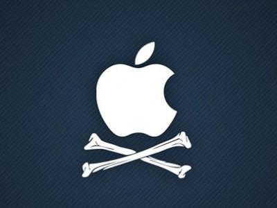 Пристрої на iOS 8 можна вивести з ладу через Wi-Fi
