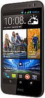 Смартфон HTC Desire 616 Dual grey