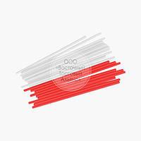 Палички для кейк-попсов - Білі і червоні - 15 см, 50 шт