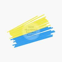 Палички для кейк-попсов - Блакитні і жовті - 15 см, 50 шт