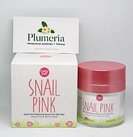 Корейский крем для проблемной жирной кожи с улиткой Snail Pinc Cathy Doll, 50 мл