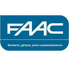 Запчасти для автоматики FAAC