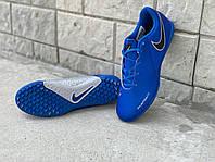 Сороконожки Nike Phantom Vision/бампы/футбольная обувь