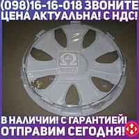 ⭐⭐⭐⭐⭐ Колпак колесный R15 ULTRA белый 1шт. (Дорожная Карта)  DK-R15UW