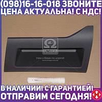 ⭐⭐⭐⭐⭐ Ящик вещевой верхний без крышки голый (панель приборов) ГАЗель Next ГАЗ(А21R23-5303202) (пр-во ГАЗ) А21R23-5303202