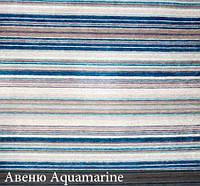 АВЕНЮ aquamarine