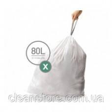 Мешки для мусора плотные с завязками 80л CW0272 , фото 2