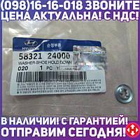 ⭐⭐⭐⭐⭐ Шайба солдатика колодок тормозных барабанных задних (производство  Mobis)  5832124000
