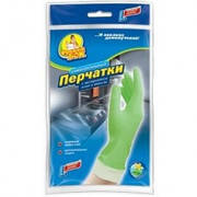 Перчатки резиновые Фрекен Бок с алое и ароматом ванили