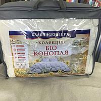 "Одеяло ""Био Конопля"" 172х205 ""Славянский пух"""