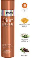 Деликатный шампунь для окрашенных волос OTIUM COLOR LIFE, 250 мл