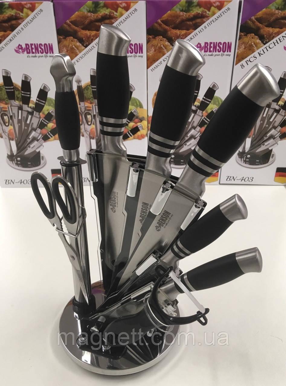 Качественный Набор ножей Benson BN-403 ( 8 предметов)