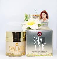 Корейский омолаживающий крем для лица с муцином улитки Snail Gold от бренда Karmart, 50 мл