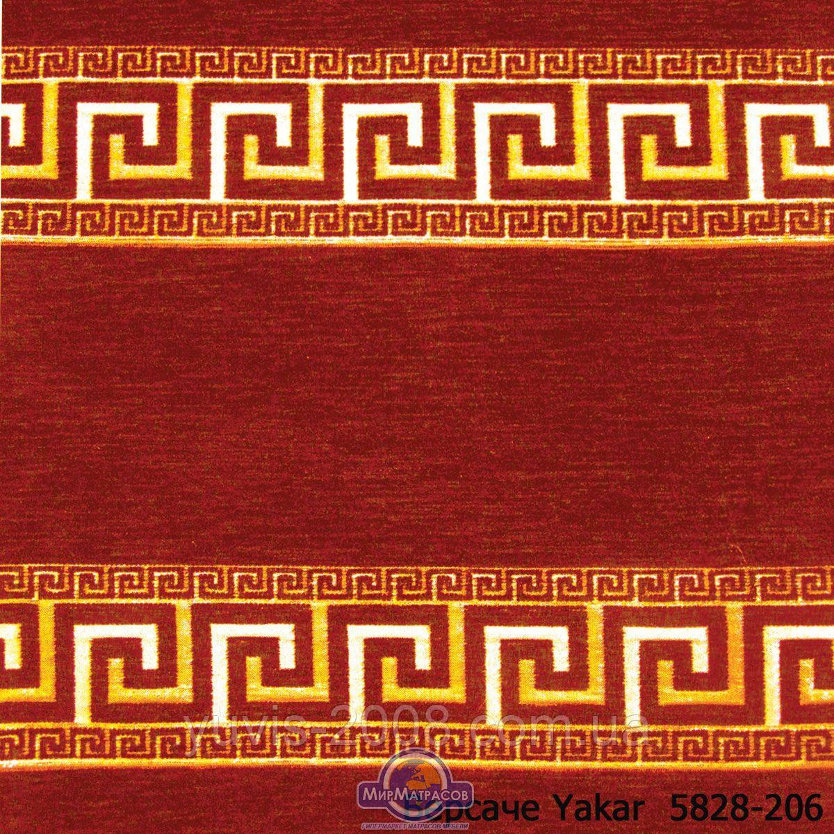 ВЕРСАЧЕ 5828-206