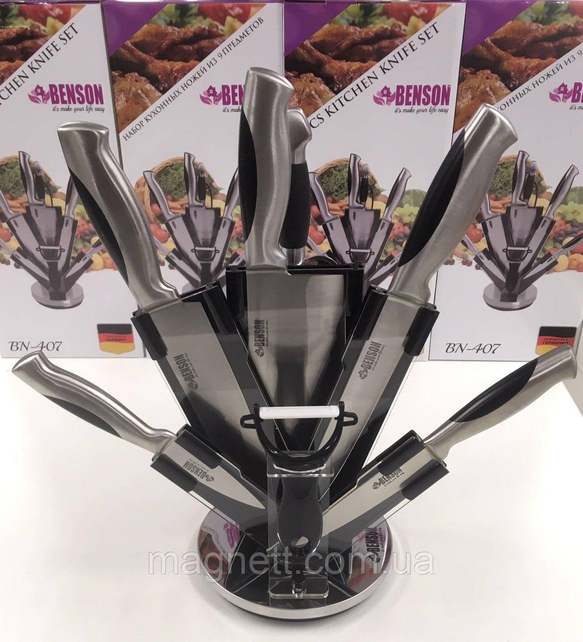 Якісний Набір ножів Benson BN-407 ( 9 предметів)