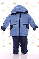 Демисезонная куртка с капюшоном  и  штаны для мальчиков 86-116р, фото 1
