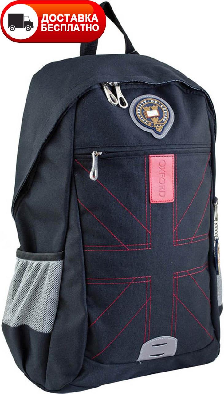 Рюкзак YES 554115 OX 316 Oxford черный