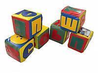 Дитячі м'які кубики Алфавіт 10-10-10 см Тіа-sport, фото 1