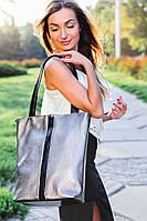 Шкіряна сумка модель 27 срібло флотар - наплак, фото 1