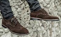 Туфли броги мужские коричневые замшевые натуральные классические Made in Ukraine 45