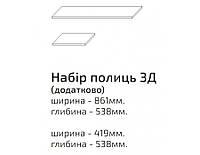 Полка Лаура 3Д белый/дуб велингтон (Сокме)