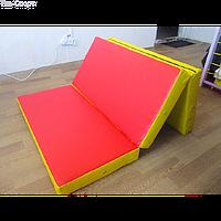 Мат складаний 150-100-10 см з 3-х частин