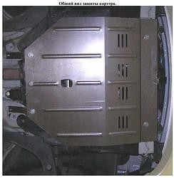 Защита двигателя и кпп  радиатора Daewoo Nexia 1995-2003