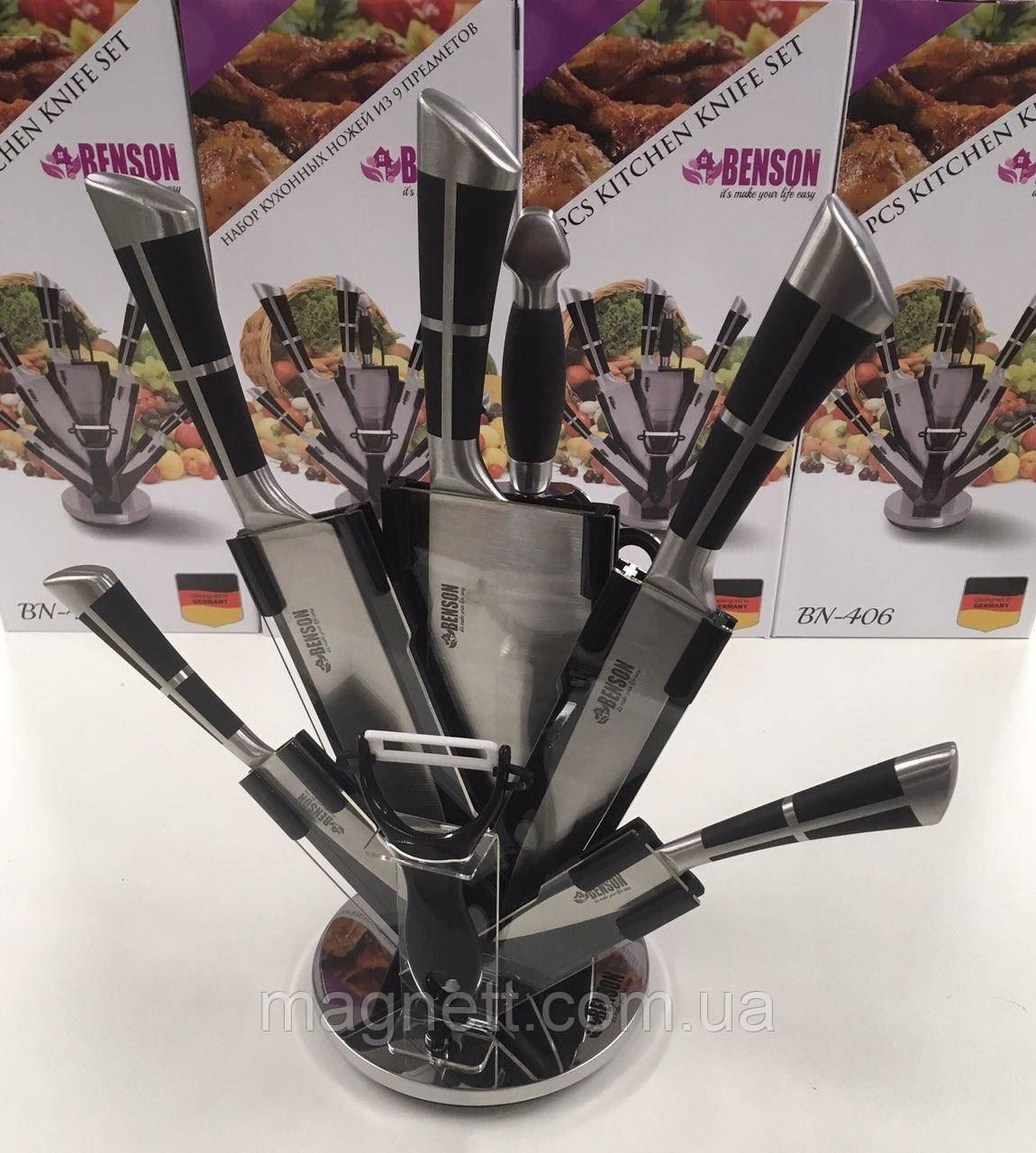 Якісний Набір ножів Benson BN-406 ( 9 предметів)