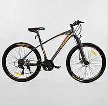 "Велосипед Спортивный CORSO 26""дюймов GREY-ORANGE X-Turbo"