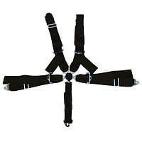 Ремни безопасности пяти точечные (5-ти точечные)