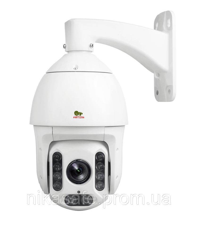 2Mp Partizan SDA-540D-IR FullHD v2.0 видеокамера AHD роботизированнная