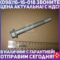 ⭐⭐⭐⭐⭐ Болт подушки двигателя (пр-во SsangYong) 4654008001