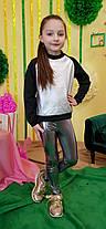Модные лосины Весна р.110-128 серебро, фото 2