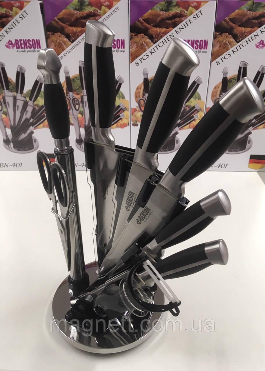 Качественный Набор ножей Benson BN-401 ( 8 предметов)