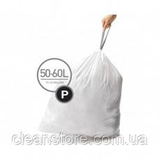 Мешки для мусора плотные с завязками 50-60л CW0263 , фото 2
