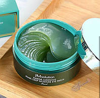 Гидрогелевые патчи с жемчугом JMsolution Marine Luminous Pearl Deep Moisture Eye Patch | Реплика