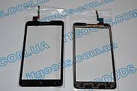 Оригинальный тачскрин / сенсор (сенсорное стекло) для Lenovo A590 (черный цвет), фото 1