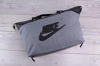 Дорожная сумка NIKE (найк) - большая, светло-серая, серая, с логотипом
