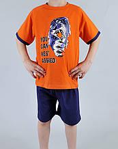 Піжама для хлопчика  ( з тигром)