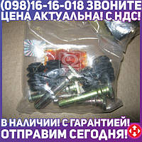⭐⭐⭐⭐⭐ Втулка направляющая суппорта переднего ШЕВРОЛЕТ AVEO (T200) 2003-2008 (производство  FEBEST)  1074-T200F