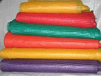 Сетка-мешок 45х75 красная, фиолетовая. зеленая Китай