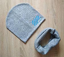 Трикотажный демисезонный комплект шапка и снуд для мальчика 6-10 лет
