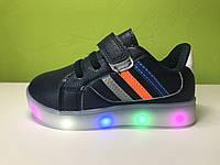 Кроссовки детские с подсветкой подошвы на Мальчика Boyang от Tom.m 26-31 р